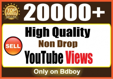 Provide you 20,000+Splitable you+tube views