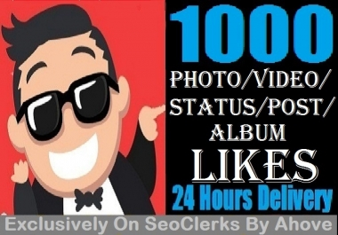 Add Instant 1000 Likes In Photo, Video, Status, Post, Album