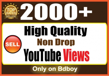 give you 2000-2500 real High Retention + Splitable You+Tube Views