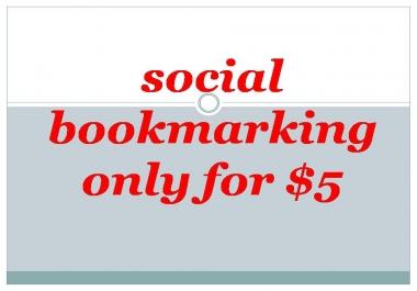 bookmark Manually in TOP 25 Social Bookmarks PR8 to PR4