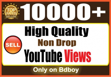 Instant start 10,000 You+Tube Views Within 24-48 Hours