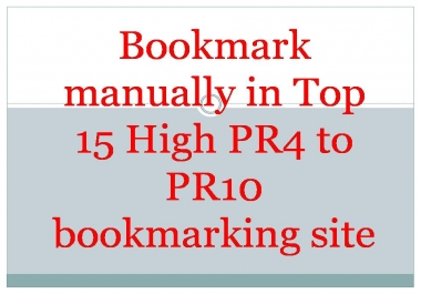 Bookmark manually in Top 15 High PR4 to PR10 bookmarking site
