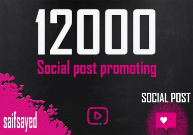 Get Fast 12000 Likk OR vieeuws Your SOCIAL POST OR VIDEO