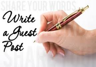 write and guest post at Pr 3 HQ Technology Blog....