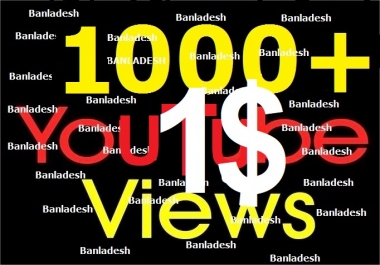 Non drop 1000+ Youtube vie ws