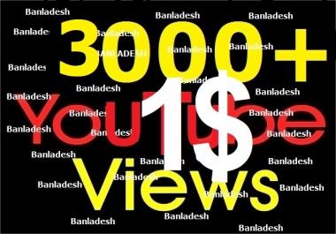 Non drop 3000+ Youtube vie ws