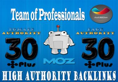 do 50 backlinks High DA PA MozSEO and High TF CF Majestic SEO Service