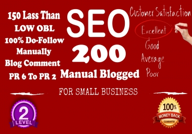 do 200 DoFollow Manually Blog Comments 150 Lass than OBL