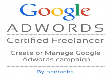 Create or Manage Google Adwords Campaign