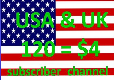 USA & UK 120+++ Bonus HQ YouTube Channel Subscribers or 600 youtube likes within 36 hours complete non drop
