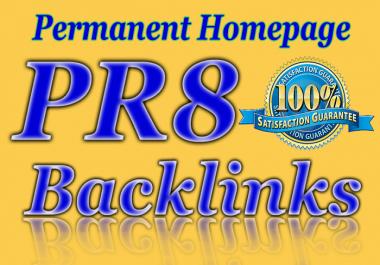PR8 Homepage Blogroll Backlink