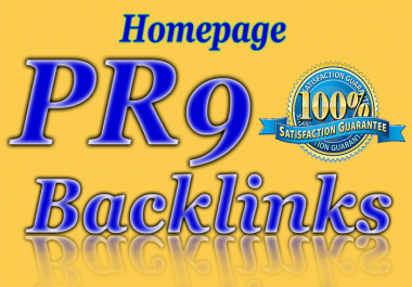 Homepage Actual PR9 Backlink for $12