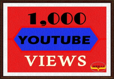 1,000 High Retention Youtube Views 100 Likes
