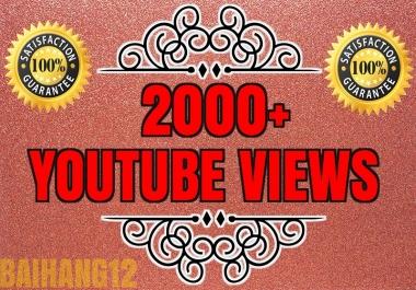 Add 250k Views with 30 days warranty
