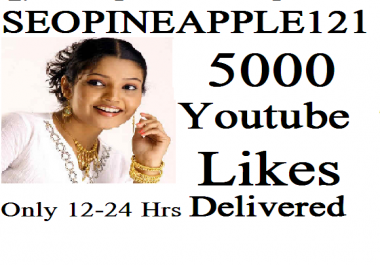 Get 5,000 Or 5K High Quality Likes Fully Safe Instant Start Lifetime Guaranteed