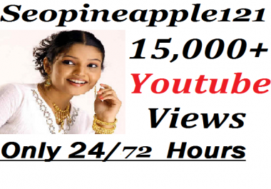 15000-15500 YouTube Views + 100 Extra Bonus YouTube Likes 24/72 Hours Delivery Time