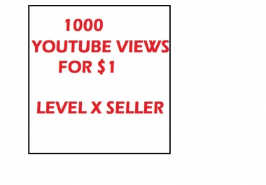 10000 Y0utube V!EWS TO YOUR VIDEO