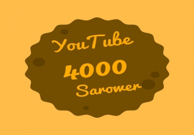 Add 4000 HR Vie.ws or 100 You_Tube Lik.es  Fast