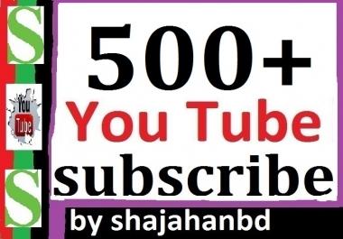500 Safe Channel Promote Non Drop Lifetime Guaranteed