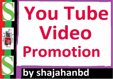 YouTube Video Promotion Social Marketing