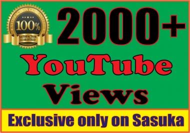 Give You 2000 Social Signal Views OR You+Tube Views