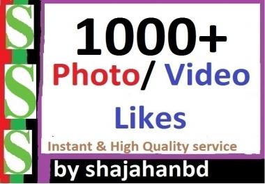 Instant 1000+ Likes in Pic Social Media Marketing