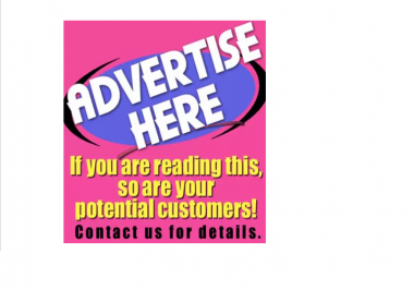advertise Your Banner on 100s Websites Forever