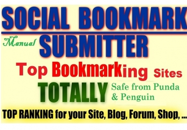 Manully 10 Top Social sites PR9, PR8, PR7 - With report of social Bookmarking