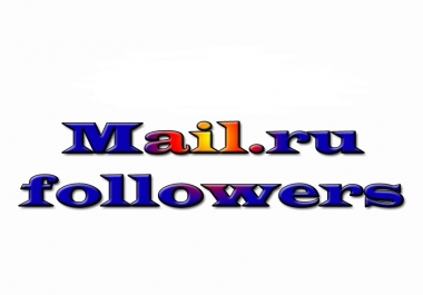 2000 Mail.RU Followers