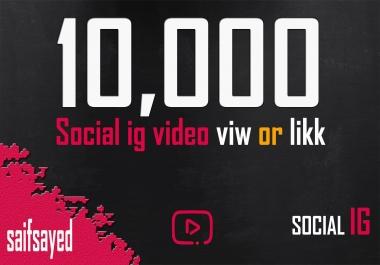 10,000 ig post promoting Viw OR likkk