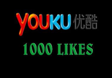 Add 1000 Youku Likes