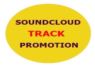 3 Millin Soundcloud Plays 300 Likes 300 Repost 120 Comments