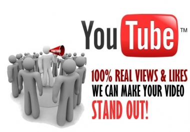 I will send 1000 real youtube video views fast, safe and guaranteed quality views HIGHT RETATION