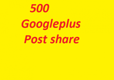 500 Real Google plus post Reshare