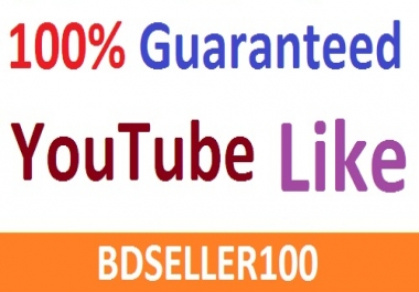 Guaranteed 200 youtube likes in 12-24 hours with bonus only