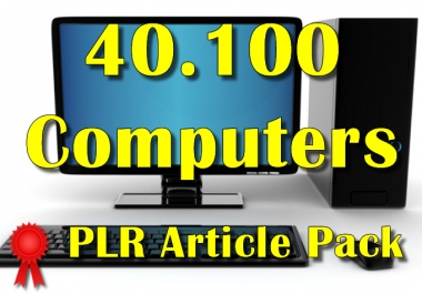 40100 COMPUTERS Plr Article Collection Pack