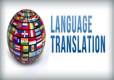 translate English to French 800 words