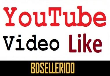 Instant provide 1.5k youtube video likes to your video only