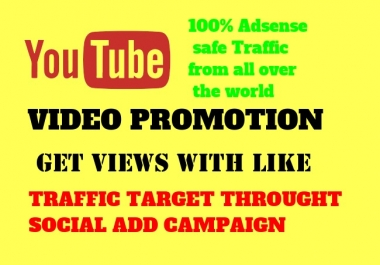I will give you unlimited real youtube video promotion