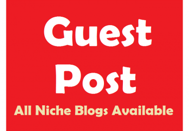 Guest Posts from my Private Blog Network (PBN)