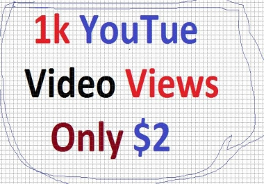 HQ 1,000 Or 1k Youtube Promotion Package Super Fast