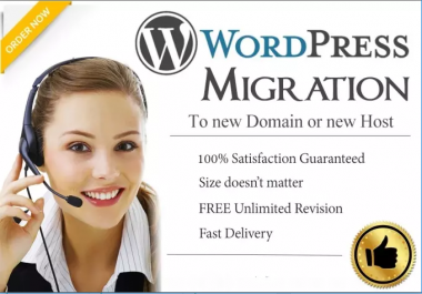 I will transfer WordPress move WordPress