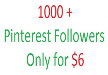 You will get 1500 pinterest followers