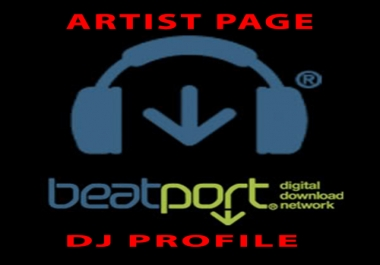Create Beatport artist page and sync it with Beatport dj profile