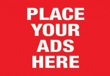 Cheap website banner advertising With DoFollow Link at High Authority Domain
