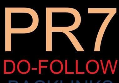make 1PR7 + 1PR6 high Quality - LOW OBL actual page link
