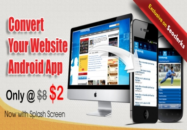 Android Application for your website (no our branding)