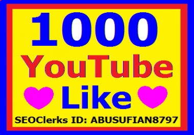 Add 1000+ High Quality YouTube View and Likes
