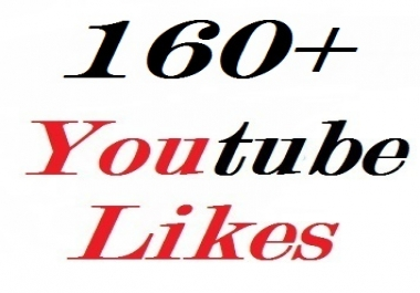160+ youtube video likes split availavle very fast