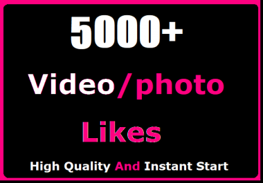 5000+ Likes In Social Media Split available